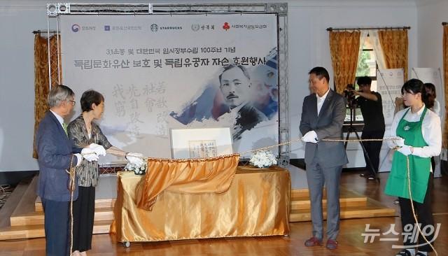 [NW포토]도산 안창호 선생의 친필휘호 '약욕개조사회 선자개조아궁'