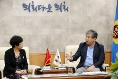 송한준 경기도의회 의장, 中 산둥성 룽청시 방문단 접견