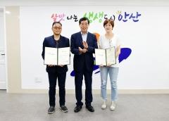 이봉주·임춘애, '안산생생마라톤대회' 홍보대사 위촉