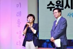 """안혜영 경기도의회 부의장 """"125만 수원시 성장·발전에 감사"""""""