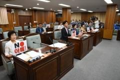 인천 미추홀구의회, '일본정부 경제보복 조치 철회 촉구 결의문' 채택