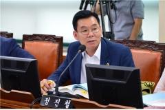 서울시의회 정진철 의원, 동남권 시립도서관에 '위례 공연예술도서관' 확정