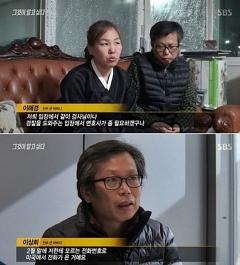 배우 이상희 아들 폭행치사 20대, 항소심서 집행유예 4년