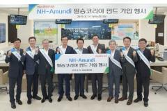 김광수 농협금융 회장, 소재·부품기업 돕는 'NH아문디 필승 코리아 펀드' 가입