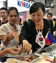 aT, 필리핀식품박람회 참가…한국산 가공축산물 수출길 활짝
