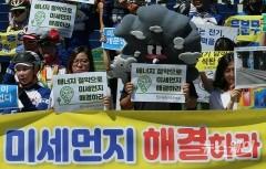 '에너지 절약으로 미세먼지 해결하라'공동 기자회견