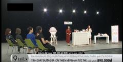 나인테일즈 링클파워세럼, 베트남 VGS홈쇼핑 첫 론칭 완판
