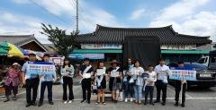 구례군, '폭염대비 안전사고예방 캠페인' 전개