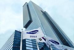 삼성증권, 상반기 영업익 2836억원…전년比 9.1%↓