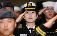 최태원 회장 자녀 민정씨, SK하이닉스 대리로 입사