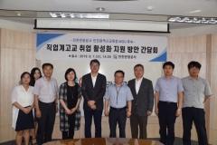 인천관광공사, 인천시교육청과 직업계고교 취업 활성화 지원 나서