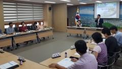 경산시 중앙동 지역협의체, 8월 임시회의 개최
