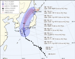 태풍 크로사 접근, 강원 강릉 호우경보…내일까지 300mm 폭우