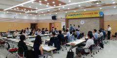 경기도교육청, '학교공간혁신촉진자' 예비교육…사업 역량 강화
