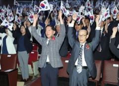 고양시 제74주년 광복절 경축식 개최...'광복의 기운, 평화와 번영의 길로'