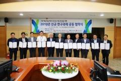 김병숙 서부발전 사장, 중소연구기업과 소통 행보 나서