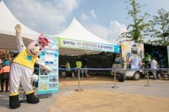 한국마사회, VR 이용한 '가상현실 재난안전 체험관' 운영