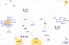 경기도, 안산 풍도해역 등 16곳 '수산자원관리수면' 고시