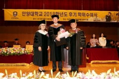 안양대, 조휘철 (주)삼화플라스틱 회장에 '명예 경영학박사' 학위수여