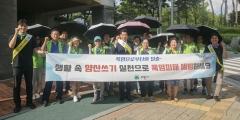 의왕시, 폭염 대비 '안전점검의 날 캠페인' 전개