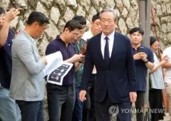 범현대家, '故변중석 여사 12주기' 맞아 청운동 집결