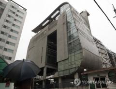 승리·양현석, 28~29일 경찰 소환 조사…'원정 도박' 혐의