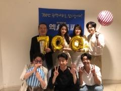 영화 '엑시트' 18일 만에 700만 관객 돌파