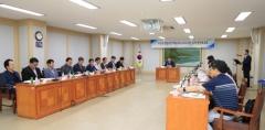 수성구, 환경보전계획 연구용역 중간보고회 개최