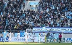 프로축구, 26라운드만에 작년 관중 추월…흥행 대박