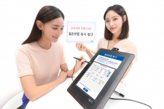 KT, 삼성화재와 실손의료보험 즉시 청구 서비스 계약 체결