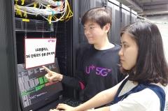 LGU+, 5G 단독모드 상용화 준비 '박차'