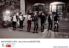 방탄소년단, '호르몬 전쟁' 유튜브 2억뷰 돌파…총 13편 보유