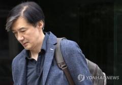 조국 후보자 둘러싼 의혹 관련자들 해명 잇따라