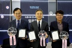 광산구, '야호컵 드론축구대회' 개최