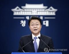 11월 한·아세안 특별정상회의서 '日경제보복' 논의 가능성