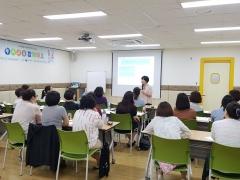 의왕시, 아카데미 운영으로 '보육교사 역량' 강화