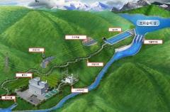수출입은행, 네팔 수력발전사업에 '경협증진자금' 5000만달러 지원