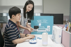 SKT, AI 스피커 '누구'로 점자 배운다