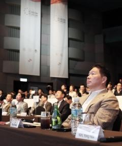 최태원 회장, 이천포럼서 '딥 체인지' 가속화 방안 논의