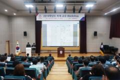 경복대, 2019 하계 교수 워크숍 개최...교육혁신 방안 논의