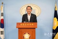 김도읍의원 조국 법무부장관후보자 의혹 기자회견