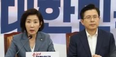 """한국당 """"과거 조국의 사퇴 명령""""…민주당 """"추측을 소설로 만들어"""""""