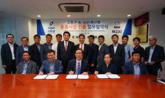 송귀근 고흥군수, 농수산물 690만 달러 수출 협약 체결