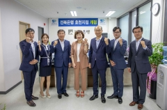 전북은행, '효천 지점' 개점