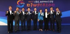 """안혜영 경기도의회 부의장 """"道, 해양레저스포츠 산업 중심으로 성장 할 것"""""""