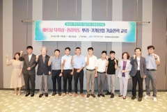 전북도, 베트남 닥락성과 뿌리기술 인력교류 본격 시동