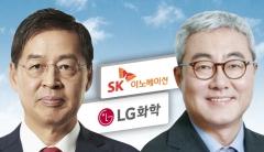 LG화학-SK이노, 결국 전면戰…경쟁력 상실 우려 최고조