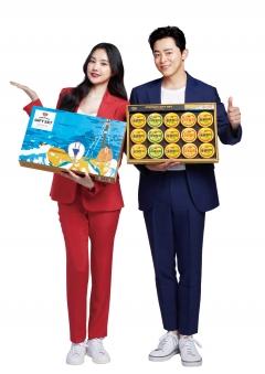 동원F&B, '추석선물세트' 200여종 선봬