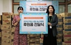 동서식품, '맥심 사랑나눔 여행' 봉사활동