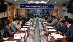 청도군 상공협, 일본수출규제관련 간담회 개최